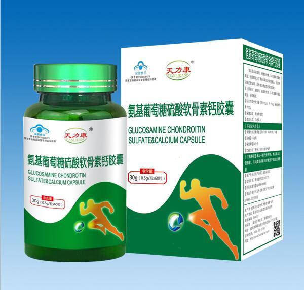 氨基葡萄糖硫酸软骨素钙胶囊-天力康系列
