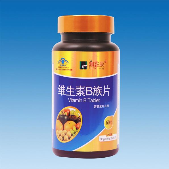 维生素B族片60片-澳鑫康系列