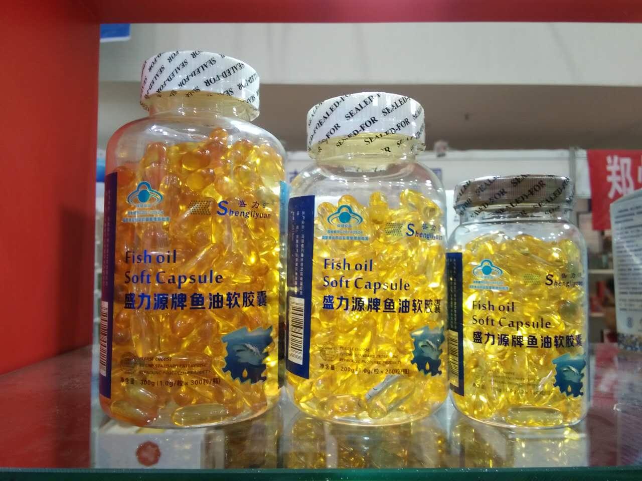 盛力源牌鱼油软胶囊(透明标签)
