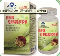 红曲磷脂软胶囊-调节血脂   合生康