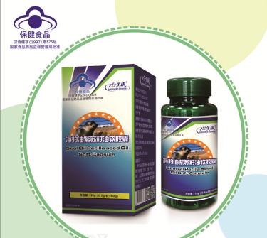 海豹紫苏油软胶囊   降脂  心脑血管  合生康
